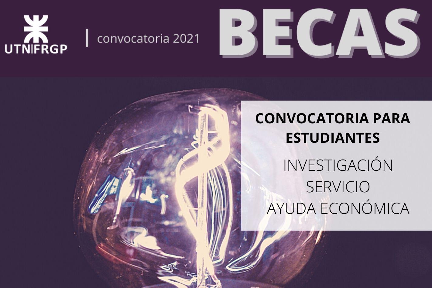 Convocatoria 2021 - Becas